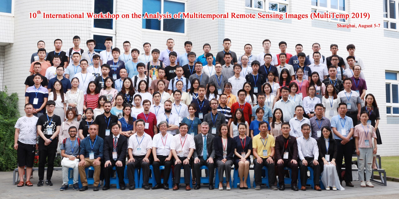 第十届国际多时相遥感影像分析会议在同济大学召开