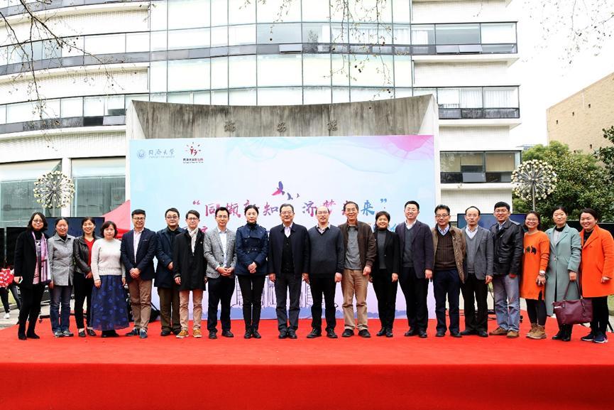 新生院第一届学术嘉年华活动举办
