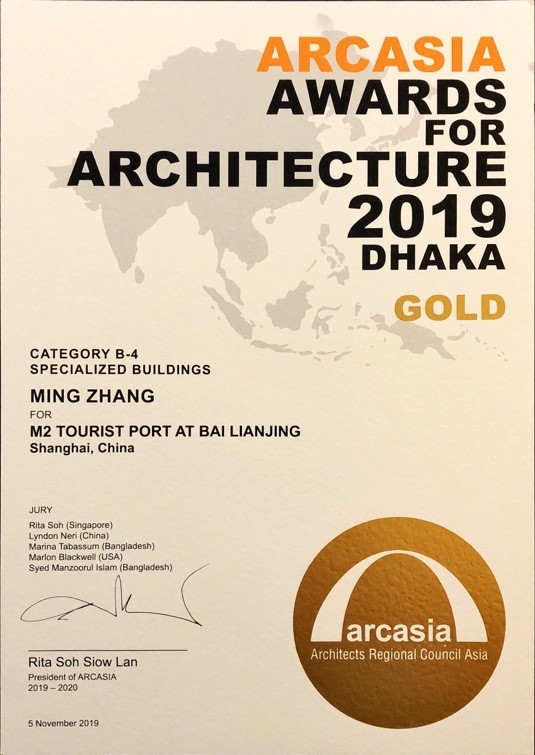 章明教授蝉联亚洲建筑师协会建筑奖金奖