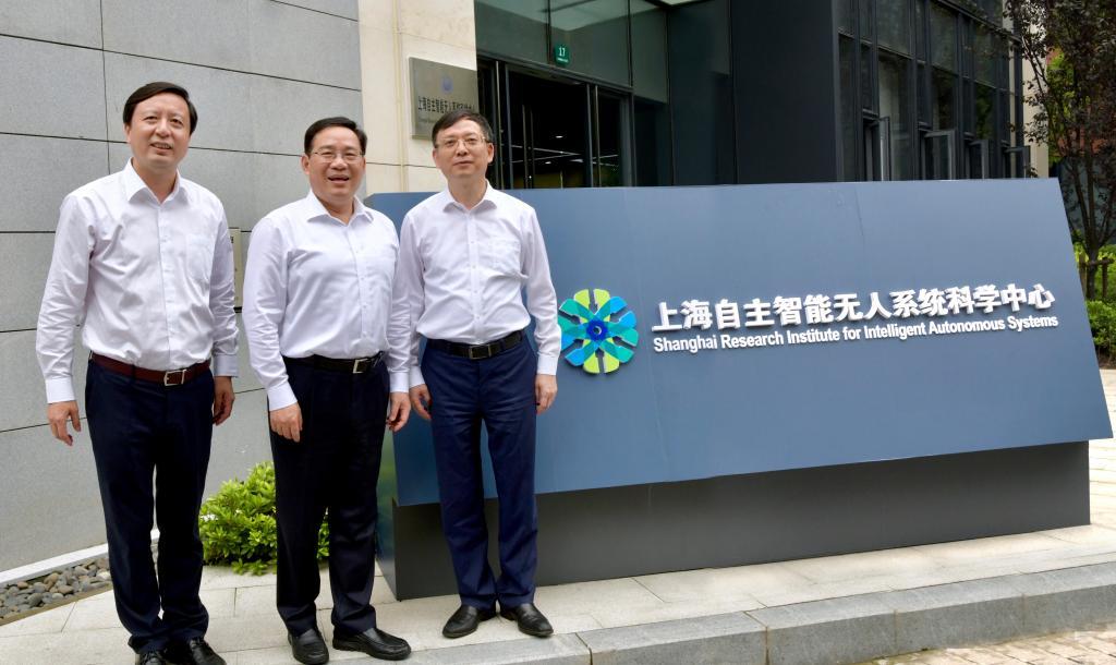 https://news.tongji.edu.cn/__local/7/88/78/685791A51B4DD5726EA158E09A6_983239BD_1428E.jpg