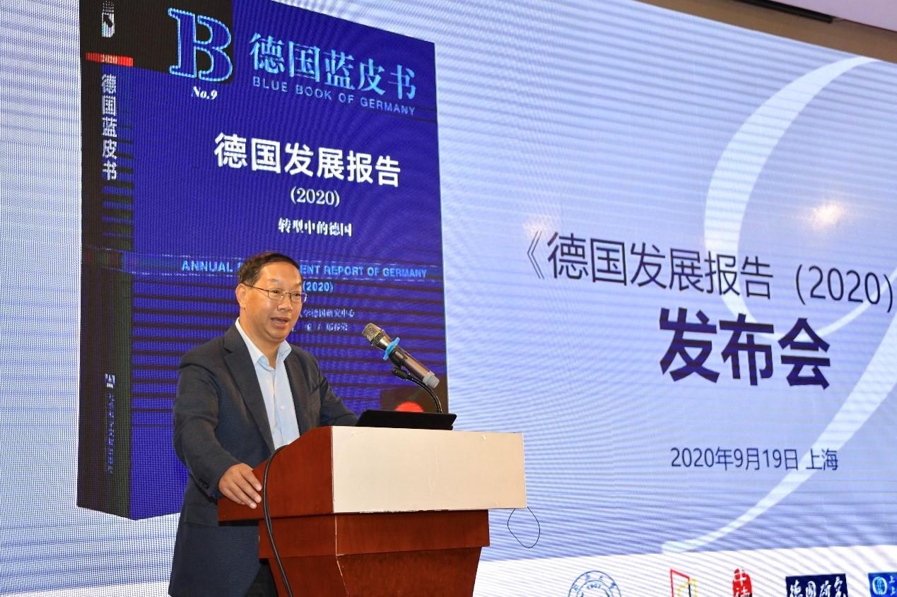 中国前驻德大使、同济大学名誉教授、同济大学德国研究中心特别顾问史明德作主题报告