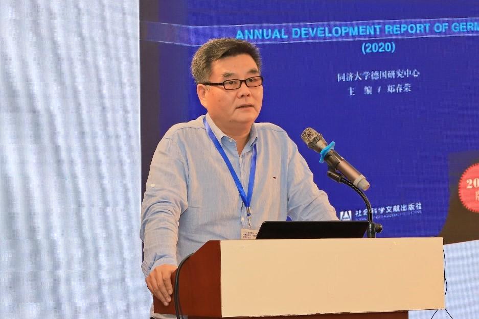 中国国际问题研究院欧洲研究所所长崔洪建研究员做主题报告