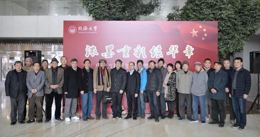 https://news.tongji.edu.cn/__local/C/58/6E/950690C51A27162CE2C3E79A1B2_277AD555_15B46.jpg